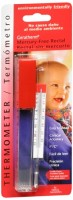 Geratherm Thermometer Rectal Mercury Free 1 Each [614801200509]