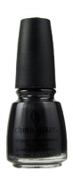 China Glaze Nail Polish With Hardener, Black Diamond, 0.5 oz [019965770293]