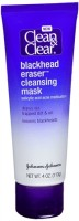 CLEAN & CLEAR Blackhead Eraser Cleansing Mask 4 oz [381371025817]