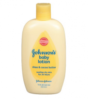 JOHNSON'S Shea and Cocoa Butter Baby Lotion 15 oz [381370024927]